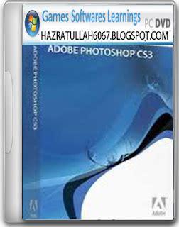 adobe photoshop cs2 free download full version serial number adobe photoshop cs2 with serial key full version free download