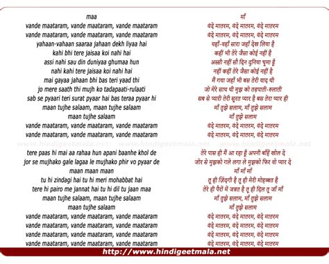 download mp3 maa tujhe salaam by ar rahman blog posts dedalstation