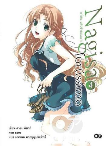 Gun Princess Phantom 6 10 Madoka Takadono Kaya Kuramoto Bloggang Iamzeon