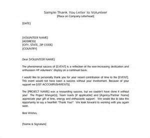 Service Letter Sle Format Thank You Letter For Your Service 9 Free Sle Exle Format Free Premium