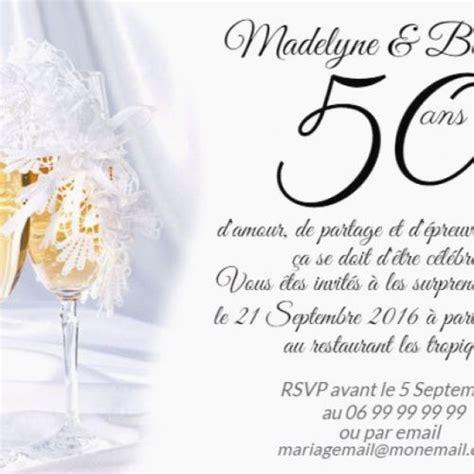 modele invitation anniversaire de mariage lovely texte