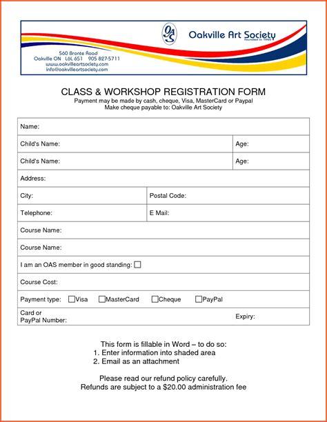 school registration form template word registration form template event registration form png