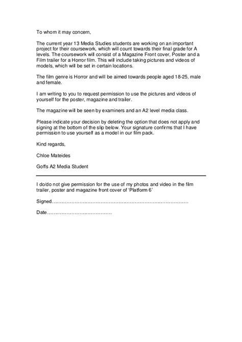 Permission Letter Model Model Consent Form
