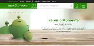 Banca Intesa Finanziamenti by Prestito Intesa Sanpaolo Scopri Il Finanziamento Pi 249 Adatto