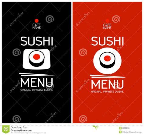 japanese menu card template sushi menu design template stock vector image 33063134