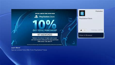 discount voucher psn playstation store coupon 2017 2018 best cars reviews