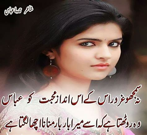 Syari Ak 12 best images about s on nyc and poetry