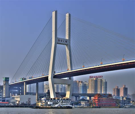 file nanpu bridge 1 jpg wikimedia commons