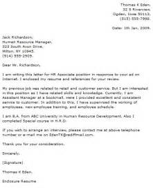 Entry Level It Cover Letter by Other Cover Letter Exles