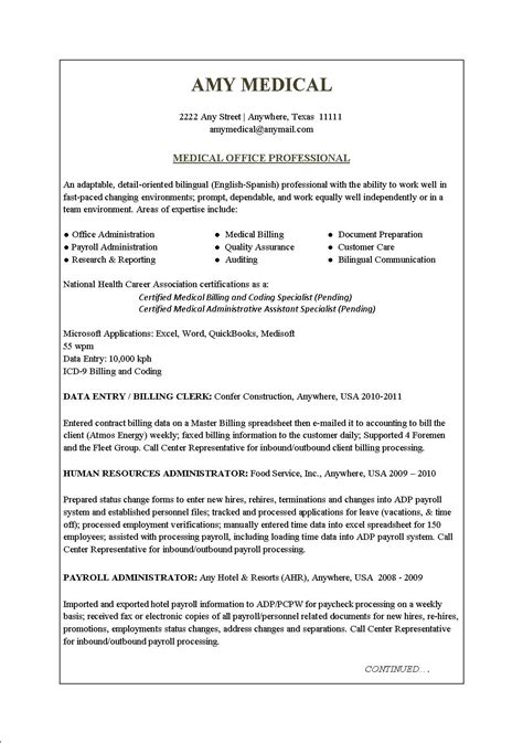 office resume exles resume format 2017