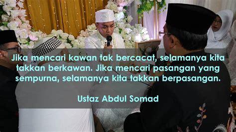kata kata motivasi islami sebagai pedoman hidup posbagus