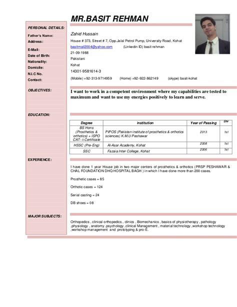 cv exle for physiotherapist basit resume