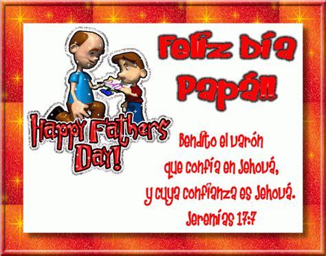 imagenes de reflexion del dia del padre mensajes bonitos imagenes para el dia del padre con