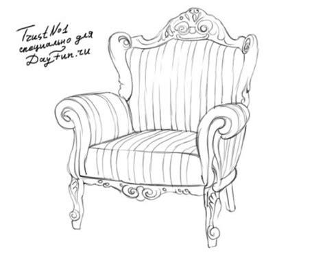 stuhl der seite zeichnen wie den sessel vom bleistift etappenweise zu zeichnen