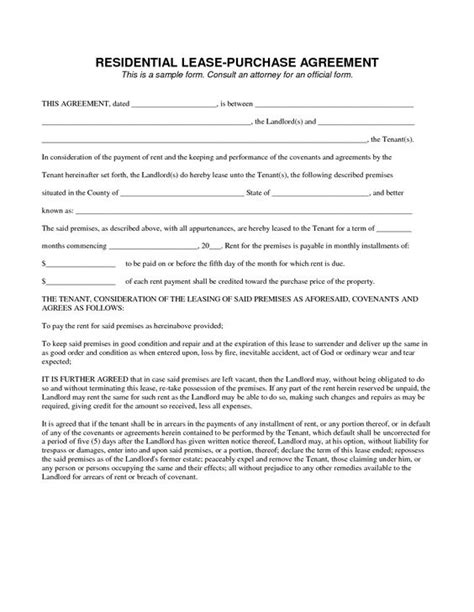rto partnership agreement template rent to own contract sle real estate rent to own