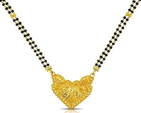 black chain designs 9 traditional black mangalsutra designs