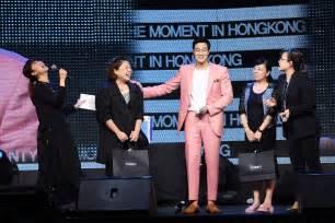 so ji sub perfume so ji sub successfully completes fan meeting in hong kong