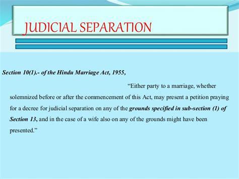 hindu marriage act section 10 badar uz zaman hindu law