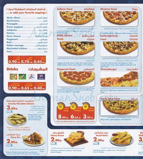 domino pizza menu delivery goseekit web domino s pizza delivery menu