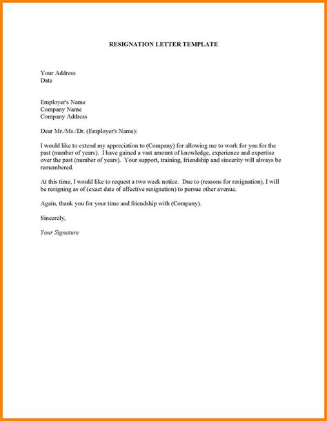 Top 10 Resignation Letter by 8 Standard Letter Of Resignation Packaging Clerks