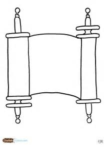 Torah Scroll Colouring Pages sketch template