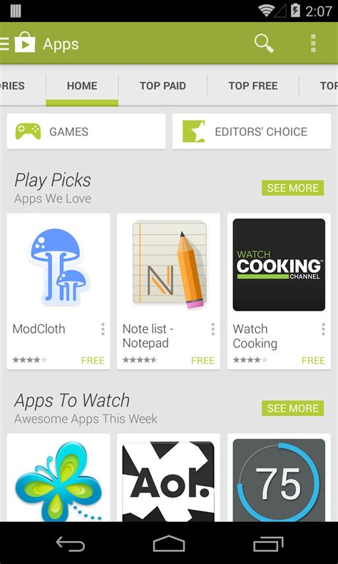 playstore for android play store