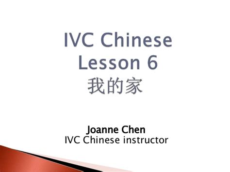 sentence pattern slideshare chinese link lesson 6 sentence patterns