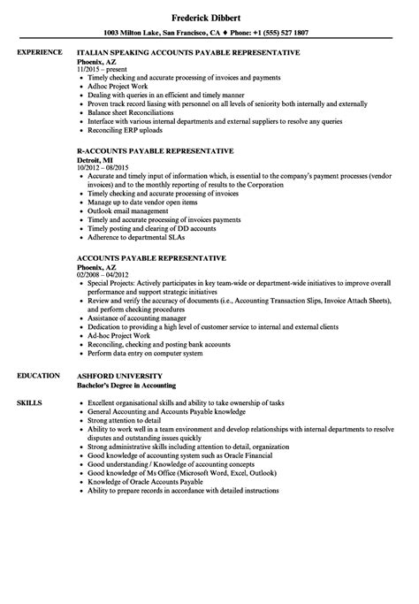 accounts payable resume exle funky supplier reconciliation template inspiration