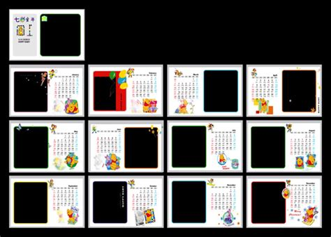 colorful childhood calendar psd free download