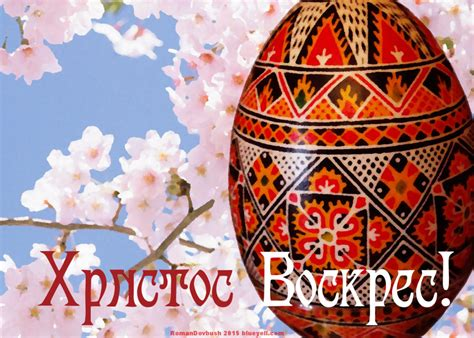 free printable ukrainian christmas cards ukrainian easter traditions ukrainian people