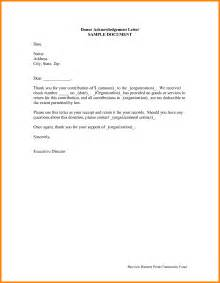 Receipt Letter Template 7 Acknowledgement Of Receipt Letter Example Farmer Resume
