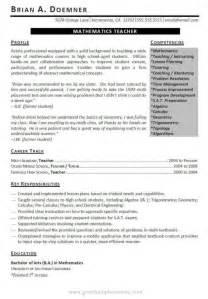 professionally written teacher resume example
