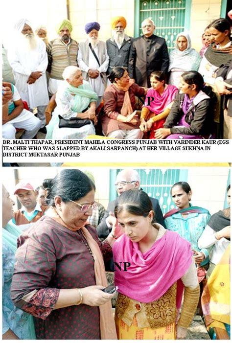 section 341 indian penal code punjab news nri reports