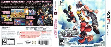 Kaset Kingdom Hearts 3d Drop Distance 3ds akhe kingdom hearts 3d drop distance