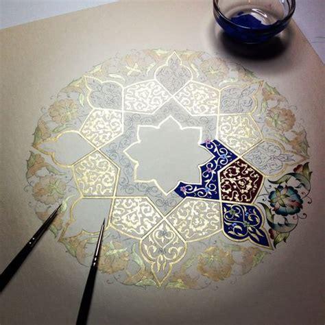 arabic pattern tumblr beautiful design and gilding work illumination