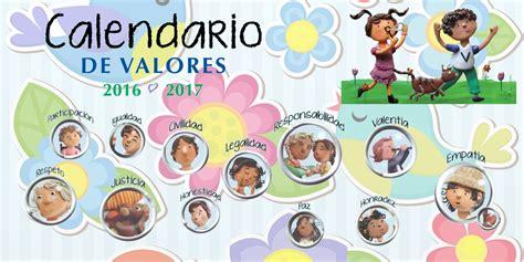 valores para declarar 2016 colombia calendario valores 2016 2017 destacada orientaci 243 n