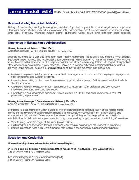 public policy cover letter lv crelegant com