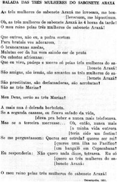 """SOBRE A """"BALADA DAS TRÊS MULHERES DO SABONETE ARAXÁ"""", DE"""