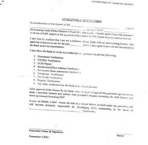 Consent Letter Format For Loan consent letter format for bank loan cover letter templates