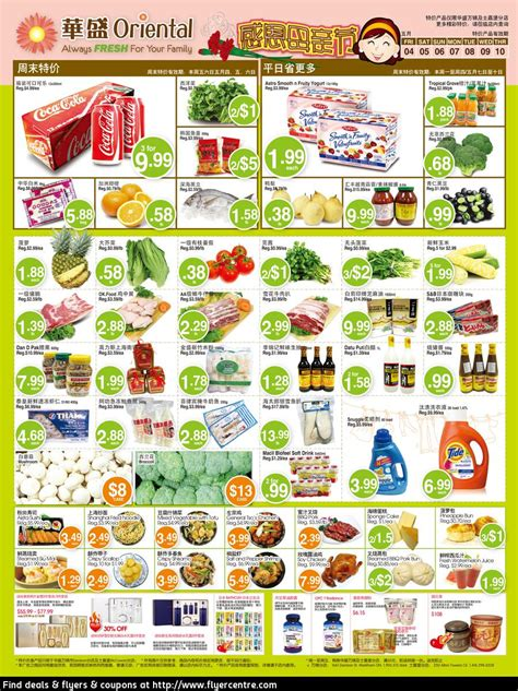 template flyer store flyers specials saving weekly grocery store ads flyer with