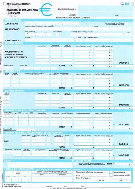 codice ufficio f24 modello f24 tributi prestitiinforma it