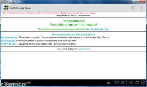 bluestacks rar bluestacks с root правами скачать rar affiliatesdannie