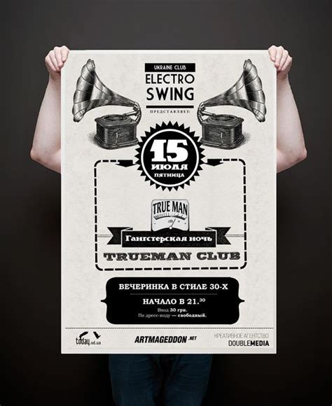 electro swing club 64 best images about electro swing on pinterest search