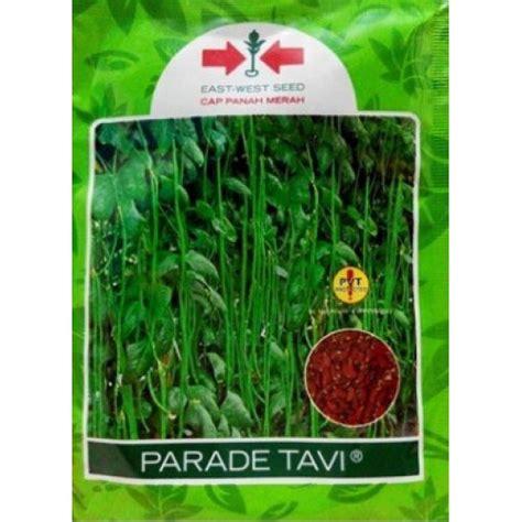 Benih Kacang Panjang Cap Panah Merah jual benih kacang panjang parade tavi panah merah
