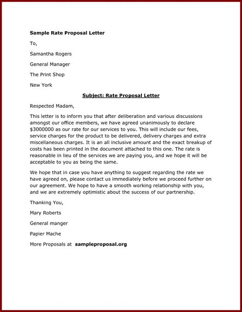 Partnership Cover Letter Business Letter Exle Letter How To Write A Business Letter Free Sle
