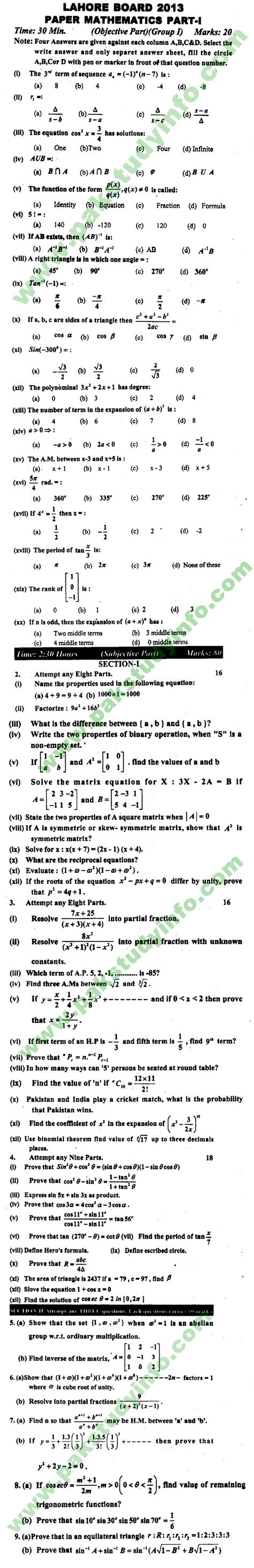 paper pattern 1st year rawalpindi board maths practice papers 11th class model paper maths old