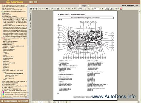 car engine manuals 2011 lexus gx parking system car engine manuals 2011 lexus rx security system service manual pdf 2011 lexus hs body repair
