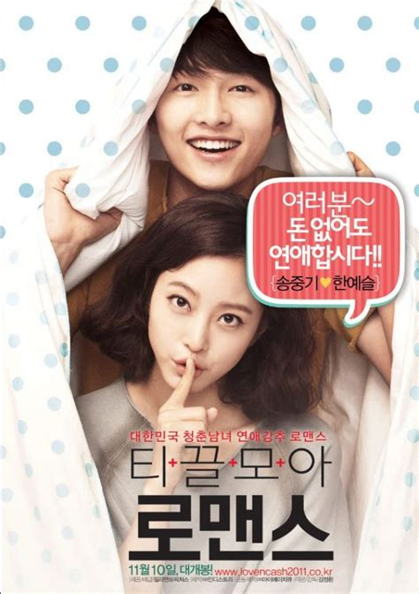 film korea romance and comedy penny pinchers korean movie dramas whoo