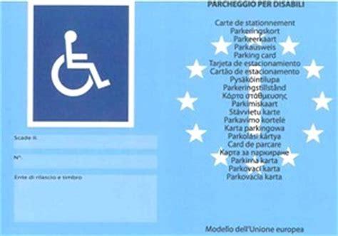 ufficio invalidi civili roma roma capitale sito istituzionale contrassegno disabili