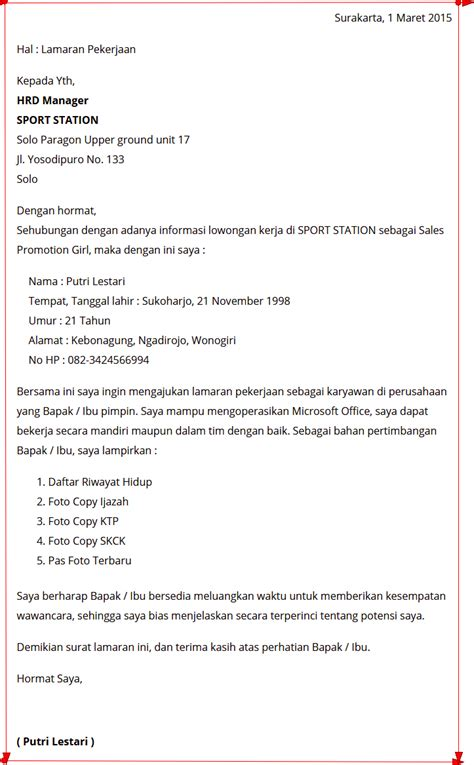 Lamaran Pekerjaan 2017 by 18 Contoh Surat Lamaran Kerja Inggris Indonesia 2017